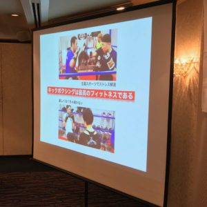 image-エキゾチック・ジャパ〜ンキックボクシングフィットネス | 名古屋池下のキックボクシングフィットネスジム
