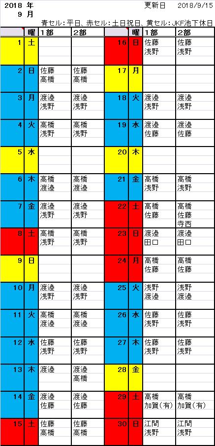 image-名古屋池下のキックボクシングフィットネスジム