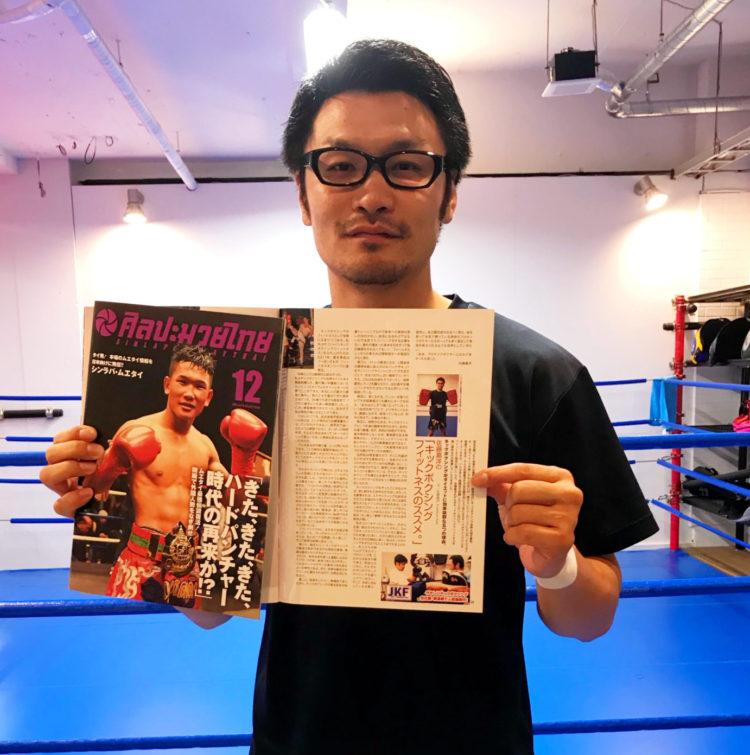 キックボクシングがフィットネスに効果抜群な5つの理由