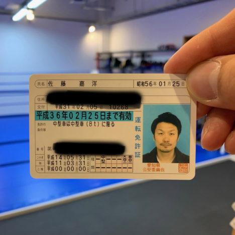 image-キックボクシングは素晴らしいスポーツです | 名古屋池下のキックボクシングフィットネスジム