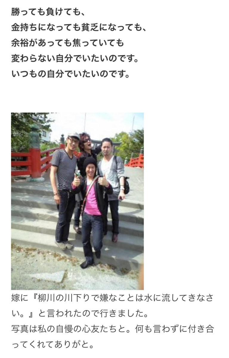 image-岸正龍著『人生を変える心理スキル99』 | 名古屋池下のキックボクシングフィットネスジム