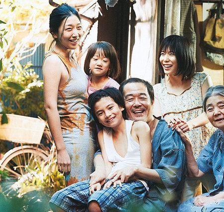 image-映画『万引き家族』 | 名古屋池下のキックボクシングフィットネスジム