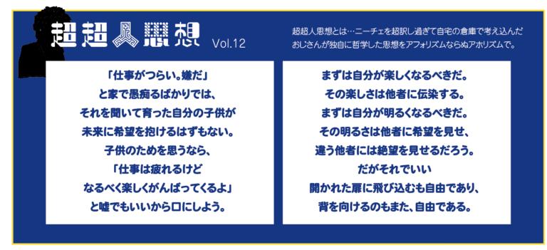 image-石井ゆかり著『親鸞』 | 名古屋池下のキックボクシングフィットネスジム