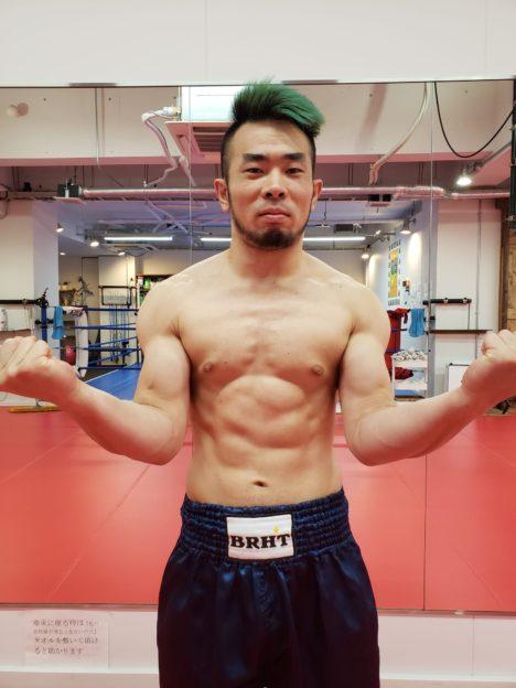 image-ダイエット! - 名古屋池下のフィットネスキックボクシングジム