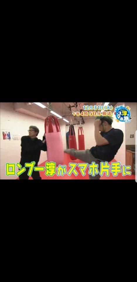 image-今年一年を振り返る。来年も生きてられると思わない事。 - 名古屋池下のフィットネスキックボクシングジム