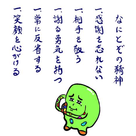 image-佐藤嘉洋はウソつきです改 | 名古屋池下のキックボクシングフィットネスジム