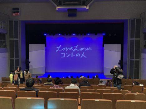 image-エレ片『LOVE LOVE コントの人』 - 名古屋池下のフィットネスキックボクシングジム