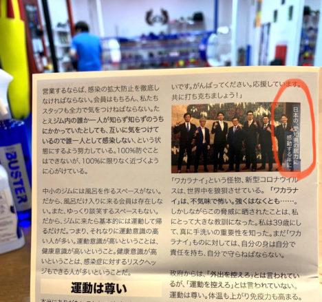 image-映画『トレイン・ミッション』 - 名古屋池下のフィットネスキックボクシングジム