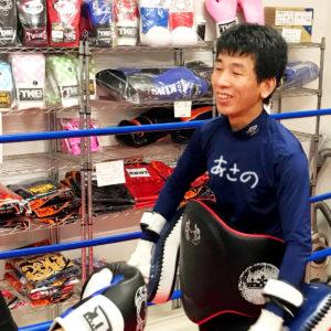 image-エヌオー浅野 | 名古屋池下のキックボクシングフィットネスジム