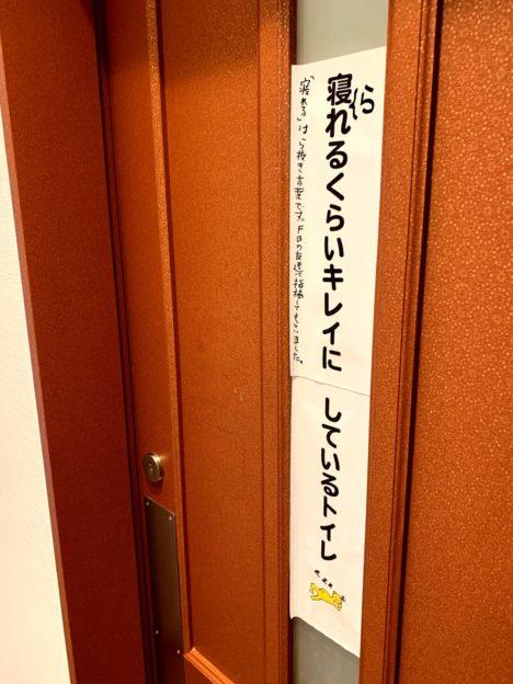 image-関大徹著『食えなんだら食うな 今こそ禅を生活に生かせ』 - 名古屋池下のフィットネスキックボクシングジム