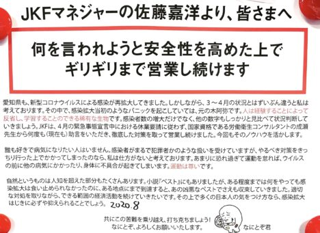 image-「病気に負けない屈強な身体作りをしたい」という人へ - 名古屋池下のフィットネスキックボクシングジム